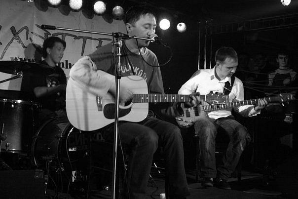 Тур: октябрь 2008